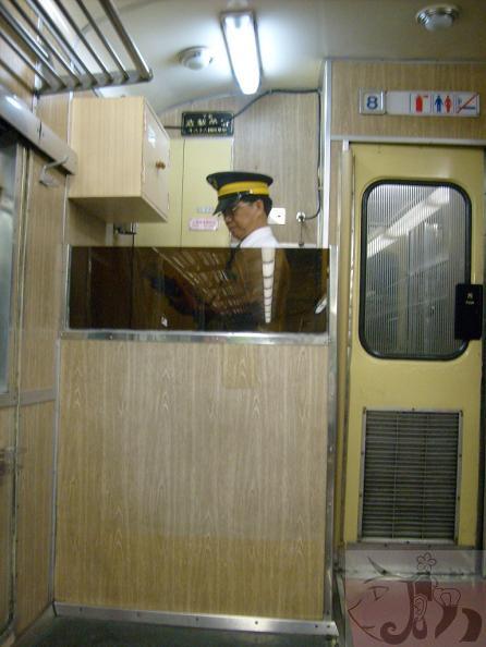 從初鹿農場離開道火車站直到坐上火車 (32).jpg