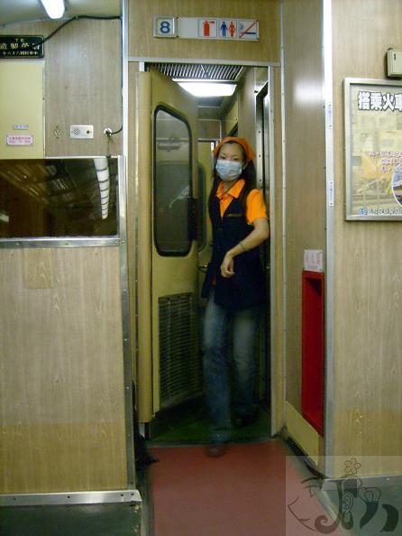 從初鹿農場離開道火車站直到坐上火車 (34).jpg