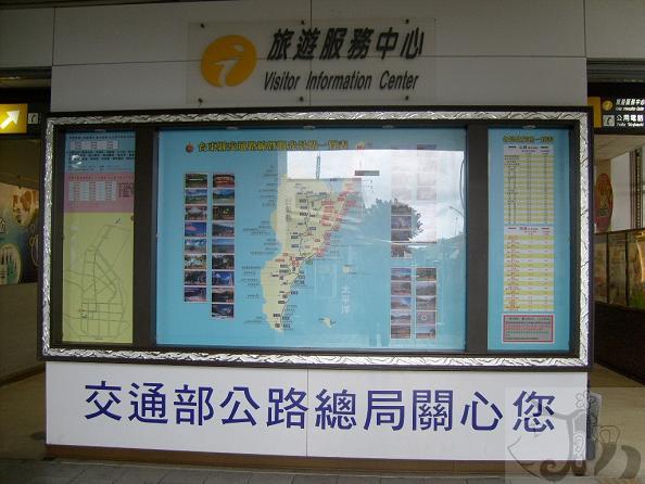 從初鹿農場離開道火車站直到坐上火車 (3).jpg