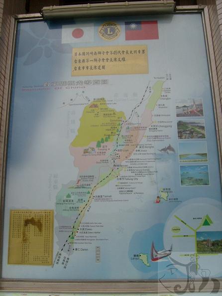 從初鹿農場離開道火車站直到坐上火車 (10).jpg