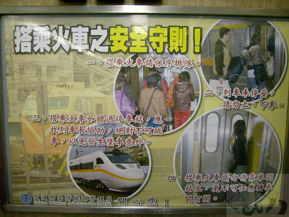 從初鹿農場離開道火車站直到坐上火車 (28).jpg