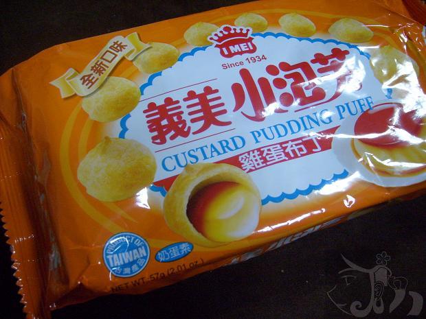 吃義美雞蛋布丁口味的小泡芙 (3).jpg