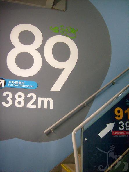 S6300207.jpg