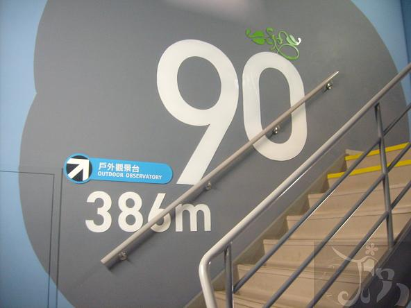 S6300210.jpg