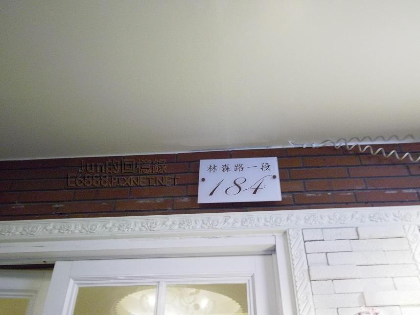 IMGP3631.JPG