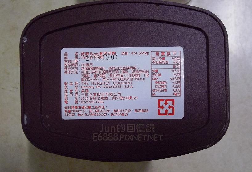 IMGP4756.JPG