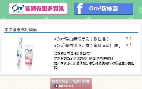 三詩達官網-4