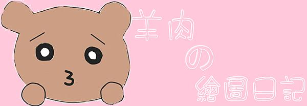 12_副本