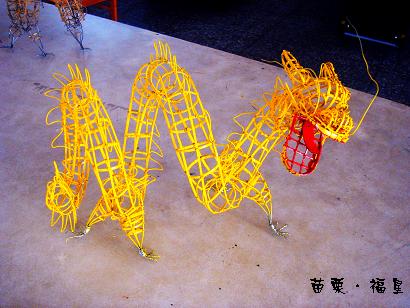 竹編黃色小龍