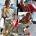 弟弟玩龍珠吃發糕