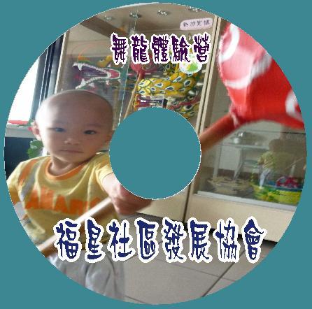 CD圓標2