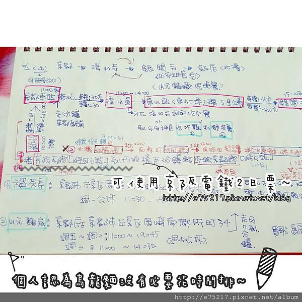 IMG_20160614_221653.jpg