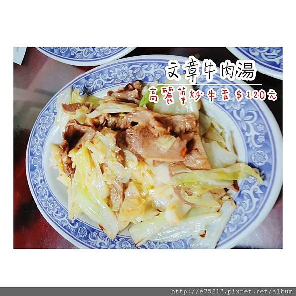 IMG_20171118_172755.jpg