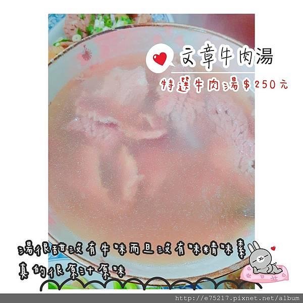 IMG_20171118_173504.jpg