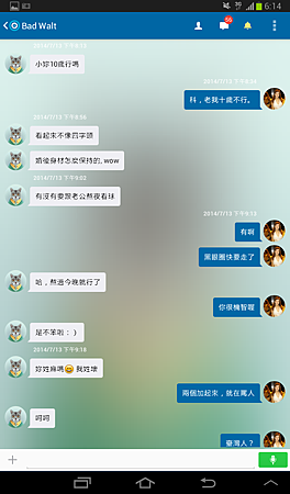 Screenshot_2014-08-11-06-14-22.png