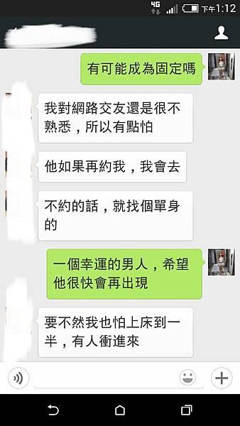 Screenshot_2015-03-29-13-12-09_1