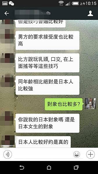 share_tempory.jpg