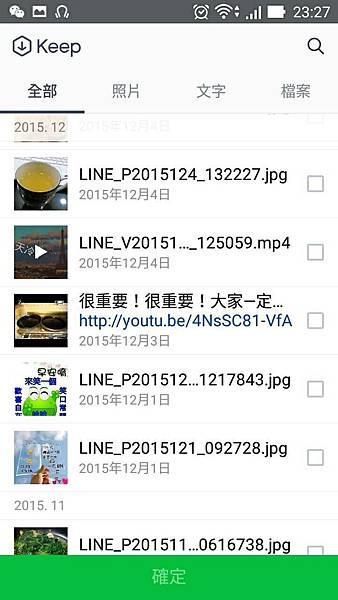 mmexport1450010515123.jpg