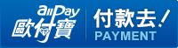 logo_pay200x55