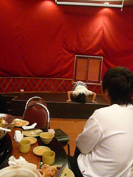 20100209-台中分會 尾牙 (41).JPG