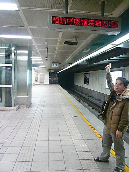 0227深夜開會 (23).JPG