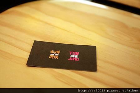 IMG_5395_副本.jpg
