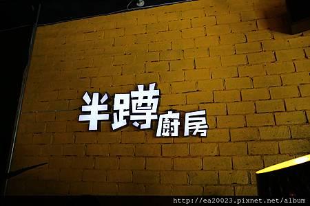 IMG_5441_副本.jpg