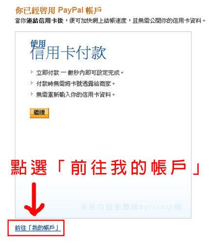 ap_F23_20091201105557945.jpg