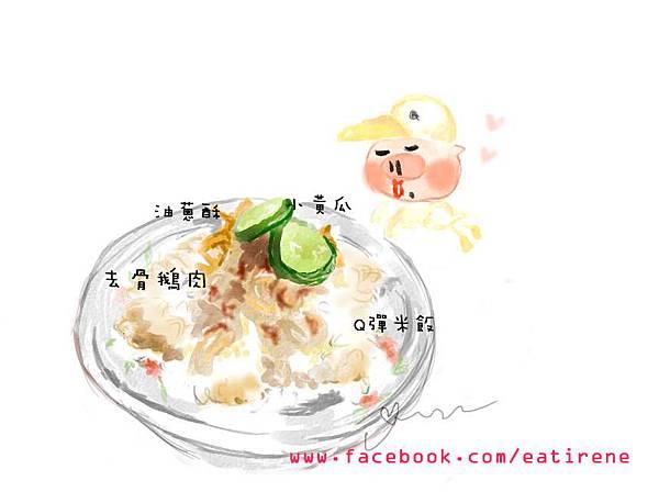 20130616_樂1彭梵