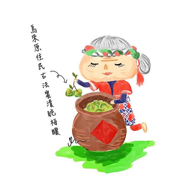 20130714_茶聚原住民