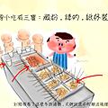 20140108_首爾小吃