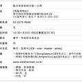 螢幕快照 2014-01-09 下午7.35.32