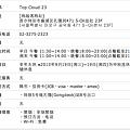 螢幕快照 2014-01-14 下午9.37.08