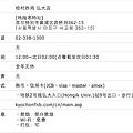 螢幕快照 2014-01-14 下午10.29.10