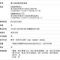 螢幕快照 2014-01-28 下午2.01.12