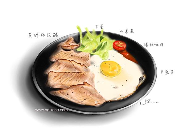 20140317_什物松版豬(字)