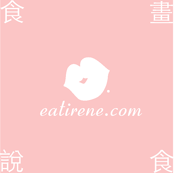 20140318_eatirene logo