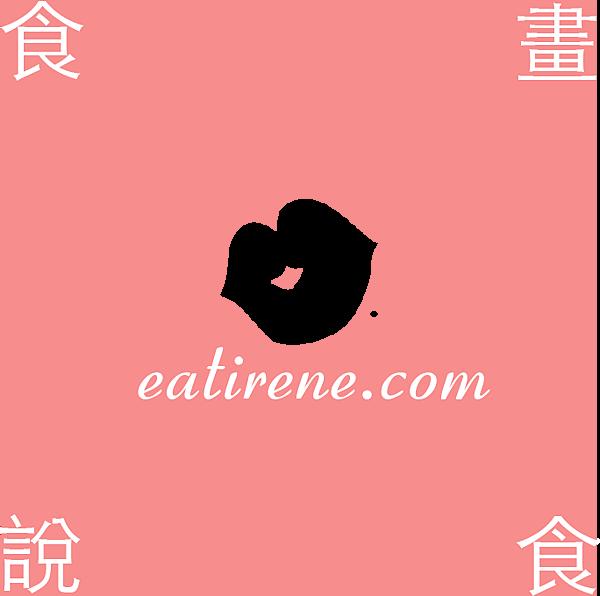 20140318_eatirene logo