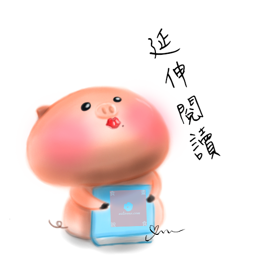 20140319_eatirene延伸閱讀朱