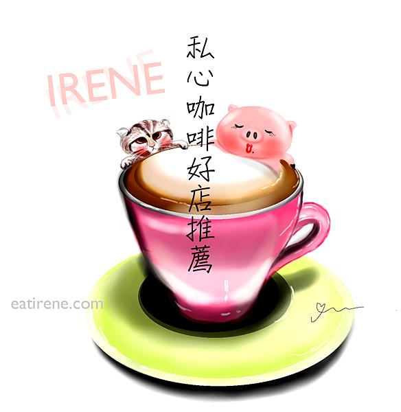 20140417_咖啡推薦