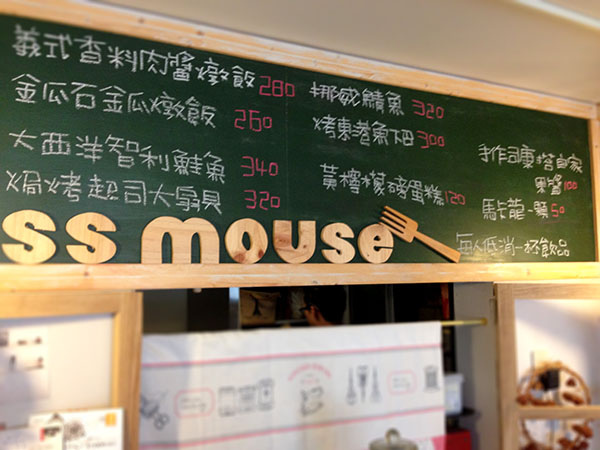 miss mouse手繪