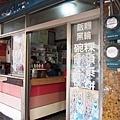 食畫食說愛霖誌eatirene_手繪美食_台東插畫