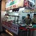 20150121_黃松油餅14