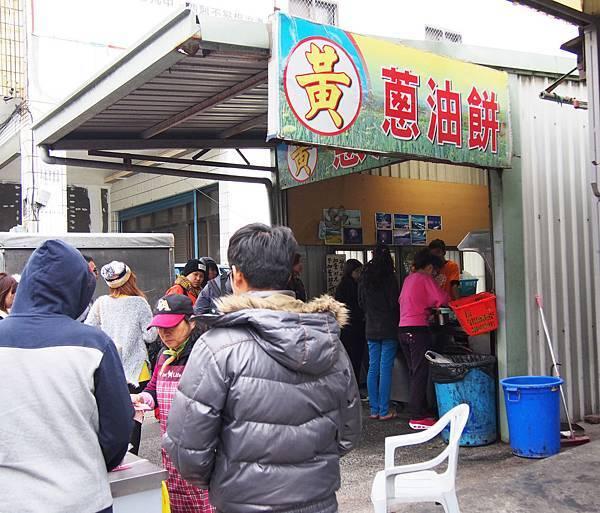 20150121_黃松油餅1