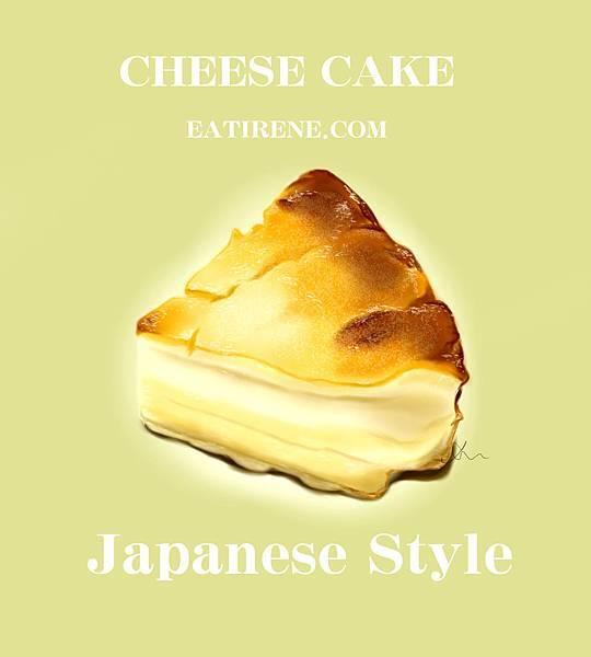 20150313_東區日本甜點