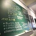 20150930_厚子的洋食_插畫布丁