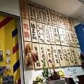 20151018_綠豆蒜啥咪_松江南京好吃