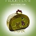 20150417_台中窩巷hidden lane