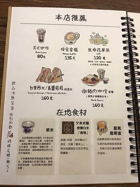 20151113_裡山咖啡19.jpg