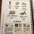 #里山咖啡蜂蜜拿鐵_eatirene食畫食說愛嬛誌